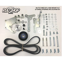 High Mount Alternator & Power Steering Relocation Kit - Barra Engines